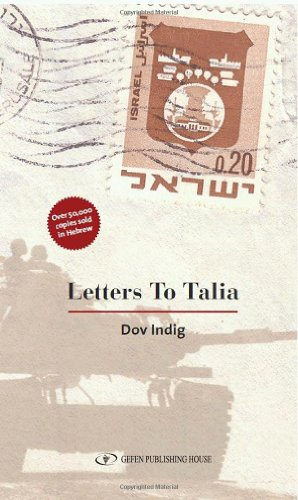 Letters to Talia: Dov Indig: 9789652296016: Amazon.com: Books