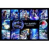 スターリーテイルズ the Zodiac by KAGAYA 1000ピース スターライトファンタジーNEO【光るパズル】 (50cm×75cm、対応パネルNo.10)