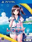 レコラヴ Blue Ocean(2016年夏発売予定) (【初回特典】ドラマCD・DLCキャンペーン水着 同梱) [PSVita]