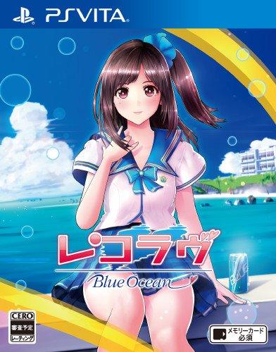 レコラヴ Blue Ocean (【初回特典】ドラマCD・DLCキャンペーン水着・DLCブルマ体操服 同梱)