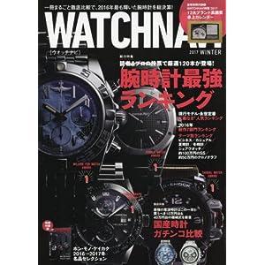 WATCH NAVI 表紙画像