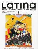 LaTIna (ラティーナ) 2015年 01月号 [雑誌]