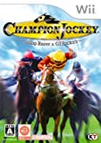 Amazon.co.jpChampion Jockey: Gallop Racer & GI Jockey