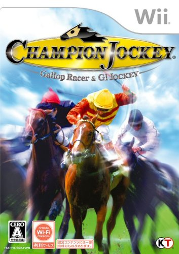 【ゲーム 買取】Champion Jockey: Gallop Racer & GI Jockey