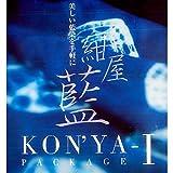 本格藍染当店1番人気、納得の高品質!あこがれの藍染めがとても簡単に!