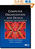 Computer Organization and Design, Fourth Edition: The Hardware/Software Interface (The Morgan Kaufmann Series in Computer...