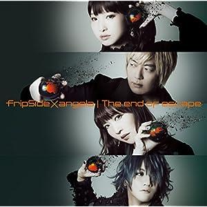 The end of escape(初回限定盤CD+DVD)TVシリーズ(亜人)第2クール後期オープニングテーマ
