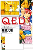 Q.E.D.―証明終了―(27) (月刊マガジンコミックス)