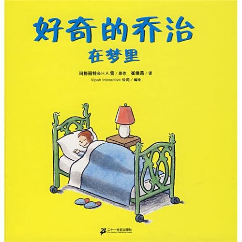 system in China Series to the literature (all 6)(Chinese Edition) BEN SHE.YI MING