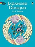Japanese Designs (Dover Design Coloring Books)