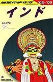 D28 地球の歩き方 インド 2008~2009 (地球の歩き方)