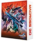Macross30(Limited Edition)(Japan import)