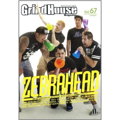 GrindHouse magazine Vol.67 / グラインドハウス・マガジン VOL.67