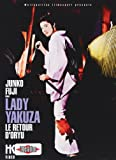 Lady Yakuza - Le retour d'Oryu