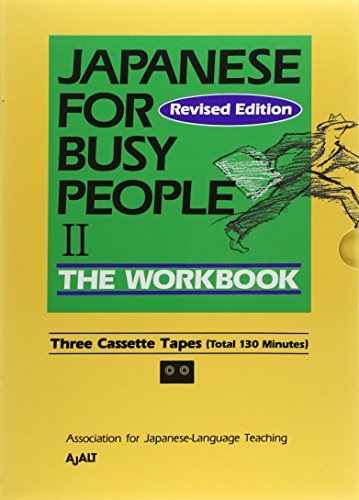 Japanese for Busy People II: Workbook Tapes (Japanese for Busy People Series) (Pt.2)