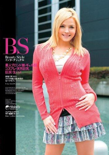 [Shindy] Beauty Style インターナショナル Shindy イエロー