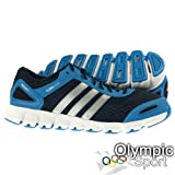 Adidas CC Modulate Running Mens Trainers UK Size 7 8 8.5 9 9.5 10 11 V23382