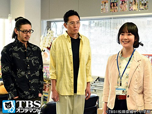 第1話 夢を描いて感動を売れ!涙と勇気がわきだす新人編集者奮闘記!