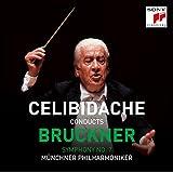 ブルックナー:交響曲第7番(1990年東京ライヴ)(期間生産限定盤)