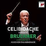 ブルックナー:交響曲第7番(1990年東京ライヴ)