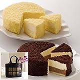 ルタオ (LeTAO) ドゥーブルフロマージュとショコラドゥーブル Amazon限定お試しセット トートバッグ付 / チーズケーキ
