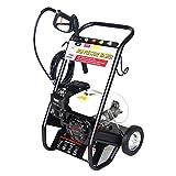 エンジン式高圧洗浄機 自給ホース付き 6.5馬力 洗浄・洗車 (4種類交換ノズル付)