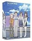 【Amazon.co.jp・公式ショップ限定】タクティカルロア Blu-ray BOX (特装限定版)