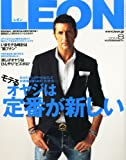 LEON (レオン) 2011年 08月号 [雑誌]
