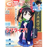 電撃G's magazine (ジーズマガジン) 2014年 07月号 [雑誌]