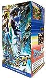 Pokémon Cartes XY8 Booster Pack Boîte 30 Packs en 1 boîte BLUE IMPACT Version Corée TCG