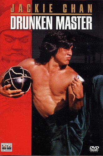 Drunken Master [IT Import]