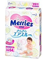 Japanese diapers nappies Merries M (6-11 kg.)// Японские подгузники Merries M (6-11 kg.)
