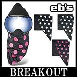 eb's / エビス DOUBLE MASK フェイスマスク ネックウォーマー スノーボード WHITE