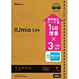 IIJmio SIM������ �����륫��ѥå� �ޥ�����SIM [�ե饹�ȥ졼�����ե�ѥå����� �Х�ɥ륯���ݥ�1GB���̡�3�����  (FFP)] ��Amazon.co.jp �����
