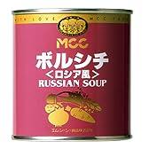 MCC ボルシチ 5号缶(300g)×24