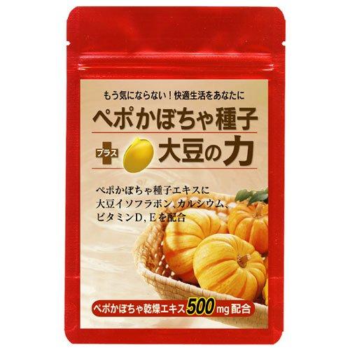 大日ヘルシーフーズ ペポかぼちゃ種子プラス大豆の力 300mg×90粒入