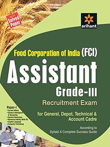 Food Corporation of India Assistant Grade-III Paper-1 Recruitment Exam Image