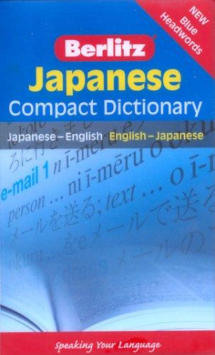 Japanese Compact Dictionary: Japanese-English/English-Japanese (Berlitz Compact Dictionary) (Japanese and Japanese Editi
