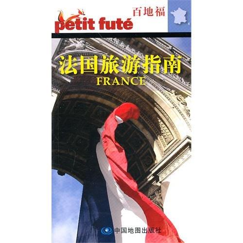 Frankreich Reiseführer (Chinesisch Ausgabe)