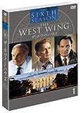 ザ・ホワイトハウス<シックス>セット1 [DVD]