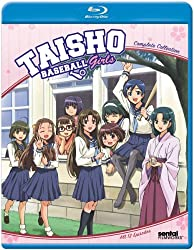 大正野球娘。北米版 / Taisho Baseball Girls [Blu-ray][Import]