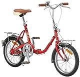 ARUN(アラン)16インチ折りたたみ自転車 KY-16A レッド