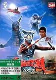 ウルトラマンレオ廉価版  Vol.3 [DVD]
