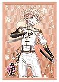 ブシロードスリーブコレクション ミニ Vol.246 刀剣乱舞-ONLINE- 『物吉貞宗』