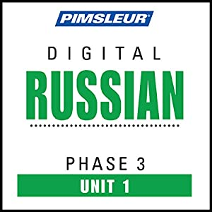 Russian Phase 3, Unit 01 Audiobook