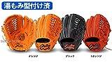 久保田スラッガー 少年軟式グラブ オールポジション用 KSG-J4KZ(湯もみ型付け済) Fオレンジ 右投