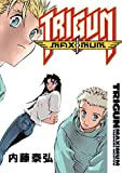 Trigun Maximum Volume 7: Happy Days (Trigun Maximum (Graphic Novels)) (Trigun Maximum, Vol. 7) (v. 7)