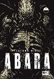 ABARA 01 (3770473906) by Tsutomu Nihei