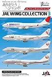 F-Toys JALウイングコレクション3 10個入Box