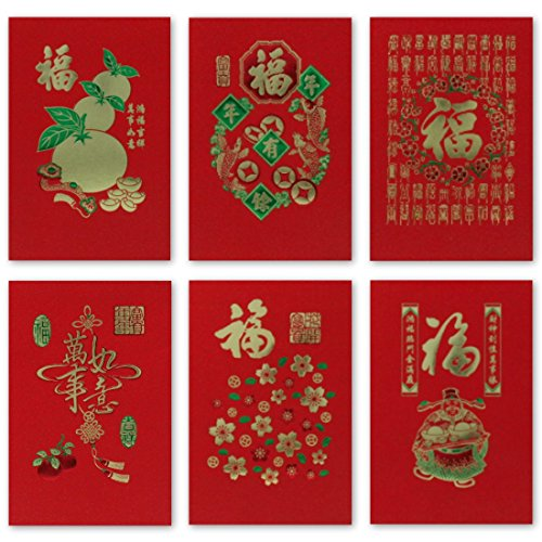 Premium Chinese Red Envelope Collection in 6 Designs (Boxed Set of 24): Perfect for Chinese New Year, Birthdays, Baby Gifts, Weddings, Red Egg and Ginger Parties and General Gift Giving